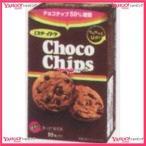 YCxイトウ製菓 10枚 チョコチップクッキー【チョコ】×36個 +税 【x】【送料無料(北海道・沖縄は別途送料)】
