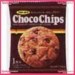YCxイトウ製菓 1枚 チョコチップクッキー【チョコ】×900個 +税 【xe】【送料無料(沖縄は別途送料)】