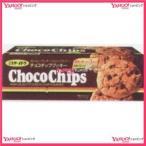 YCxイトウ製菓 15枚 チョコチップクッキー【チョコ】×72個 +税 【xe】【送料無料(沖縄は別途送料)】