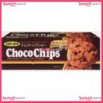YCxイトウ製菓 15枚 チョコチップクッキー【チョコ】×96個 +税 【xr】【送料無料(沖縄は別途送料)】