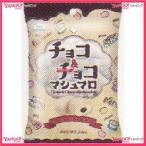 YCxエイワ 78Gチョコ&チョコマシュマロ【チョコ】×96個 +税 【xr】【送料無料(沖縄は別途送料)】