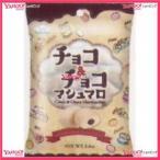 YCxエイワ 78Gチョコ&チョコマシュマロ【チョコ】×48個 +税 【xw】【送料無料(沖縄は別途送料)】