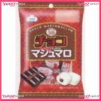 YCxエイワ 54Gチョコマシュマロ【チョコ】×96個 +税 【xr】【送料無料(沖縄は別途送料)】
