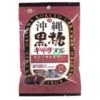 YC安部製菓 80G沖縄黒糖キャラメル×20個 +税 【1k】