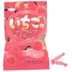 YC安部製菓 70Gいちごのチューイングキャンディ×20個 +税 【1k】