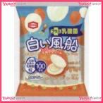 YCx亀田製菓 18枚白い風船ミルククリーム×12個 +税 【xeco】【エコ配 送料無料 (沖縄 不可)】