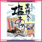 YCx春日井製菓 A黒糖入り塩あめ×24個 +税 【xeco】【エコ配 送料無料 (沖縄 不可)】