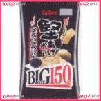 YCxカルビー 150G 堅あげBIGブラックペッパー×12個 +税 【x】【送料無料(沖縄は別途送料)】