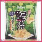 YCxカルビー 60G堅あげポテト柚子こしょう味×12個 +税 【xeco】【エコ配 送料無料 (沖縄 不可)】
