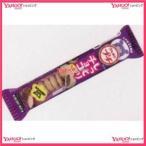 YCxブルボン 57G プチしっとりチョコクッキー【チョコ】×160個 +税 【xw】【送料無料(沖縄は別途送料)】