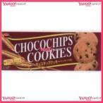 YCxブルボン 9枚 チョコチップクッキー【チョコ】×192個 +税 【xr】【送料無料(沖縄は別途送料)】