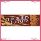 YCxブルボン 9枚チョコチップクッキー【チョコ】×96個 +税 【xw】【送料無料(沖縄は別途送料)】
