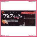 YCxブルボン 12個 アルフォートミニチョコレートビター【チョコ】×10個 +税 【xb】【送料無料(沖縄は別途送料)】