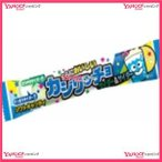YCx駄菓子 コリス1本カジリッチョサイダー×20個 +税 【駄xima】【メール便送料無料】
