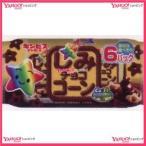 YCxギンビス 132G しみチョココーン6P【チョコ】×12個 +税 【x】【送料無料(北海道・沖縄は別途送料)】