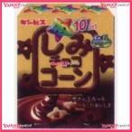YCxギンビス 220Gしみチョココーン大箱【チョコ】×8個 +税 【x】【送料無料(沖縄は別途送料)】