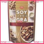 ソイグラ 5種のたっぷりナッツ 160g 24袋