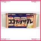 YCx日清シスコ 20枚 ココナッツサブレ発酵バター×72個 +税 【xw】【送料無料(北海道・沖縄は別途送料)】