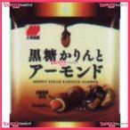 YCx三幸製菓 42G黒糖かりんとアーモンド×72個 +税 【xw】【送料無料(沖縄は別途送料)】