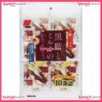 YCx三幸製菓 220G 黒糖とミルクのかりんとう×24個 +税 【xw】【送料無料(沖縄は別途送料)】