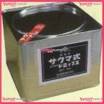YCx佐久間製菓 7KGサクマ式ドロップス×4個 +税 【xw】【送料無料(沖縄は別途送料)】