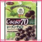 果実Veil カカオ70 レーズンチョコ スタンドパウチ 120個