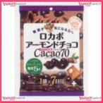 YCx正栄デリシィ 126G7パックロカボアーモンドチョコカカオ70【チョコ】×48個 +税 【xw】【送料無料(沖縄は別途送料)】