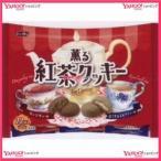 YCx正栄デリシィ 22枚薫る紅茶クッキー×80個 +税 【xr】【送料無料(沖縄は別途送料)】