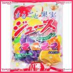 YC扇雀飴本舗 1キログラム【目安として約240個】  まるごと果実ジュースキャンディ ×1袋 +税 【fu】