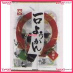 YCx杉本屋製菓 142G 一口ようかん×40個 +税 【xw】【送料無料(沖縄は別途送料)】