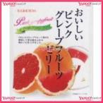 YCx杉本屋製菓 132G おいしいピンクグレープフルーツゼリー×80個 +税 【xr】【送料無料(沖縄は別途送料)】
