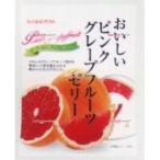 YCx杉本屋製菓 132G おいしいピンクグレープフルーツゼリー×40個 +税 【xw】【送料無料(沖縄は別途送料)】