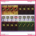 YCx杉本屋製菓 24個 ミニようかん詰め合わせMT−15A×12個 +税 【xw】【送料無料(沖縄は別途送料)】