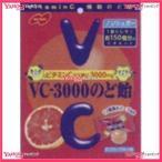 YCxノーベル製菓 90G VC3000のど飴ピンクグレープフルーツ×192個 +税 【xr】【送料無料(沖縄は別途送料)】