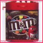 YCxマース 90GM&MSボトルミルクチョコレート【チョコ】×64個 +税 【x】【送料無料(沖縄は別途送料)】