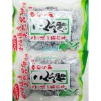 【メール便送料無料】YC浪速製菓 165g北海のこんぶ飴×2袋 +税