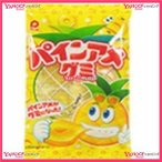 YCx駄菓子 パイン5粒パインアメグミ×10個 +税 【駄xima】【メール便送料無料】