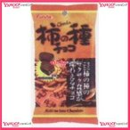 YCxフルタ製菓 33G 柿の種チョコ【チョコ】×120個 +税 【xw】【送料無料(北海道・沖縄は別途送料)】