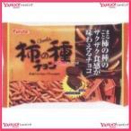 YCxフルタ製菓 183G柿の種チョコ【チョコ】×128個 +税 【xr】【送料無料(沖縄は別途送料)】