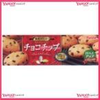 YCxフルタ製菓 12枚 チョコチップクッキー【チョコ】×160個 +税 【xr】【送料無料(沖縄は別途送料)】