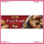 YCxフルタ製菓 12枚 チョコチップクッキー【チョコ】×80個 +税 【xw】【送料無料(北海道・沖縄は別途送料)】
