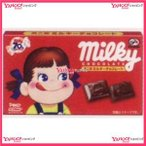 YCx不二家 12粒ミルキーチョコレート【チョコ】×320個 +税 【xw】【送料無料(北海道・沖縄は別途送料)】