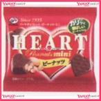 ハートチョコレート ピーナッツ ミニ小袋 120袋