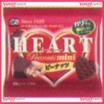 YCx不二家 16Gハートチョコレートピーナッツミニ小袋【チョコ】×240個 +税 【xw】【送料無料(北海道・沖縄は別途送料)】