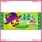 YCx駄菓子 丸川1個緑べ〜ガム×50個 +税 【駄xima】【メール便送料無料】