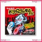YCx駄菓子 丸川8粒ドラQラのもとガム×18個 +税 【駄xima】【メール便送料無料】