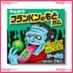 YCx駄菓子 丸川8粒フランKンのもとガム×18個 +税 【駄xima】【メール便送料無料】