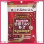YCxユーハ味覚糖 93G機能性表示食品特濃ミルク8.2あずきミルク×72個 +税 【x】【送料無料(沖縄は別途送料)】