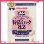 YCxユーハ味覚糖 88G特濃ミルク8.2×72個 +税 【x】【送料無料(沖縄は別途送料)】