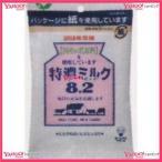 YCxユーハ味覚糖 88G 特濃ミルク8.2×288個 +税 【xr】【送料無料(沖縄は別途送料)】